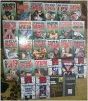 Продам книги. Всего 28 книг. Телефон:0505653252