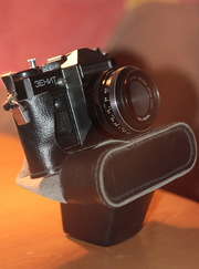Zenit- carl zeiss