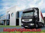Автостекло триплекс,  лобовое стекло для грузовиков Renault