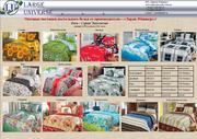 Домашний текстиль украина от  производителя,  постельное белье бязь опт