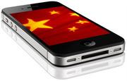 iPhone 4G s888 2SIM+Wi-Fi+