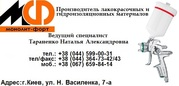 Сополимеро-винилхлоридный грунт ХС-010