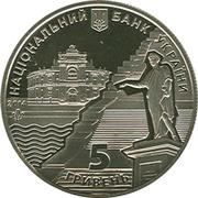 Монета 220 років м. Одесі (2 шт.)