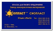 АКАК_07070 ГРУНТОВКА АК-070 ГРУНТОВКА АК ГРУНТОВКА 070  ГРУНТОВКА А