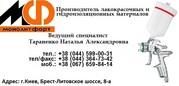 Эмаль ХС-720  ( химстойкая краска ) ХС-720* +  ГОСТ 9355-81 = ХС_720