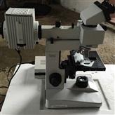 Флуоресцентный микроскоп,  мікроскоп, Германия