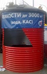 Емкости,  резервуары в металлическом каркасе от 18 м3,   200 м3 и более