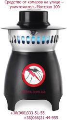 Средство от комаров на улице – уничтожитель Мострап 100