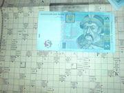 5 гривень 2004р. 2005р Стан пресовий!
