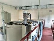 Водопідготовка та очистка стічних вод. Очисні споруди під ключ