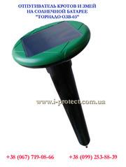 Відлякувач на сонячній батареї,  проти кротів на 10 соток