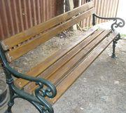 Скамейка садовая/парковая